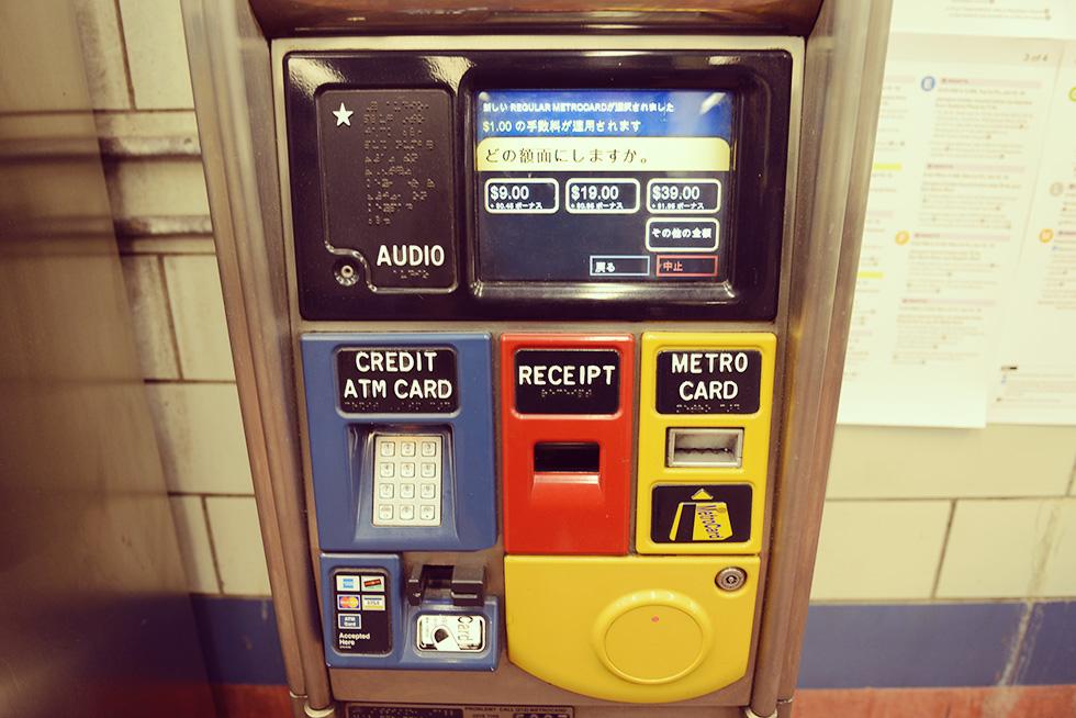 メトロカードのチケット販売機
