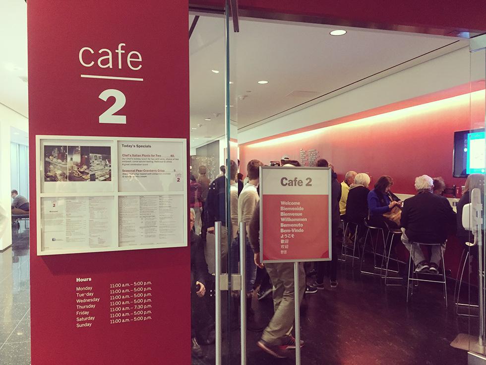 2階のCafe2