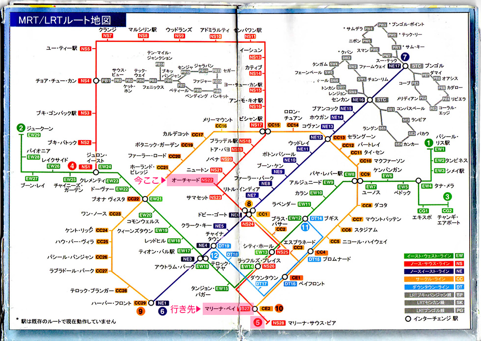 MRT路線地図