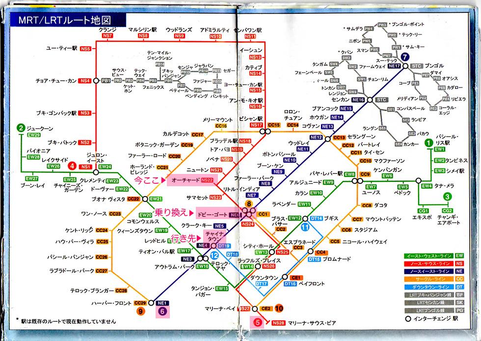 MRTルート地図