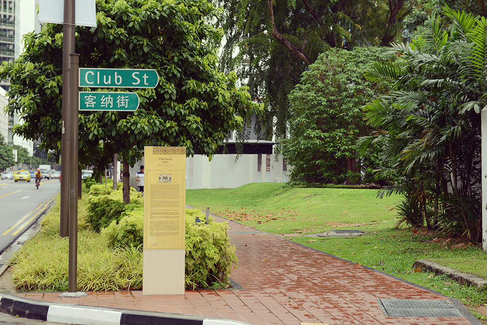 クラブ・ストリート(Club St.)