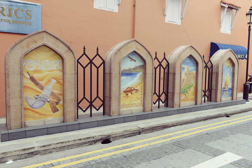 Muscat St.