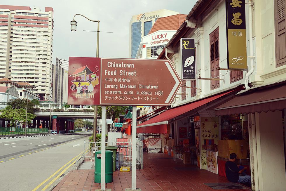 チャイナタウン・フード・ストリート