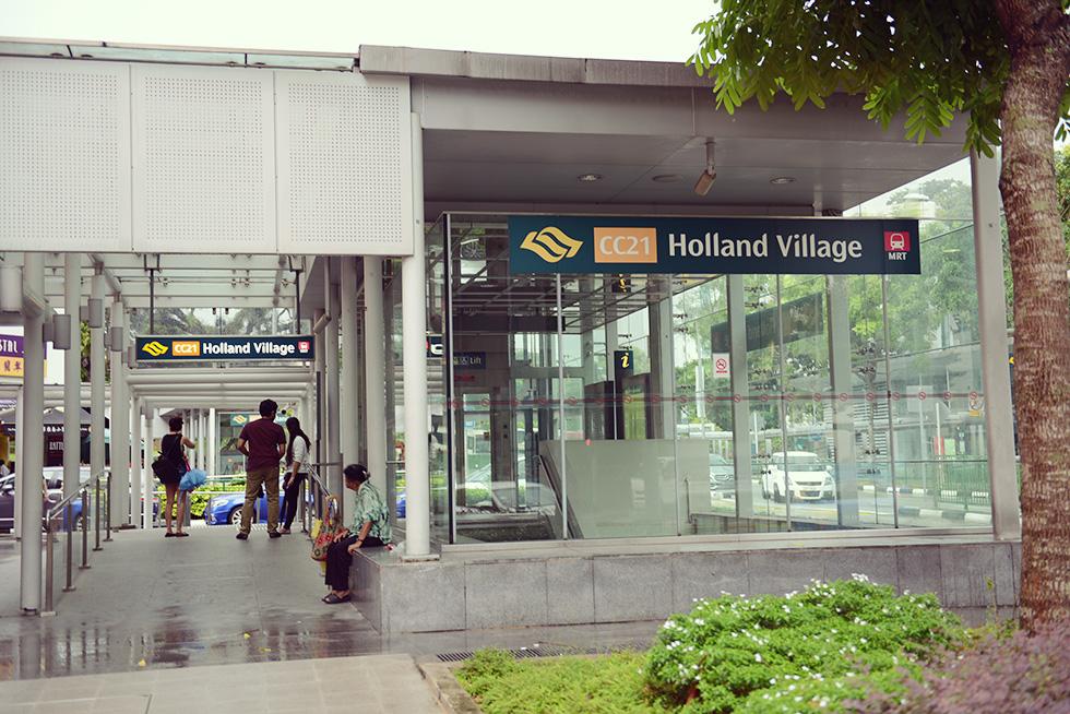 MRTホランド・ビレッジ駅