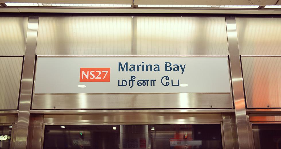 マリーナ・ベイ駅