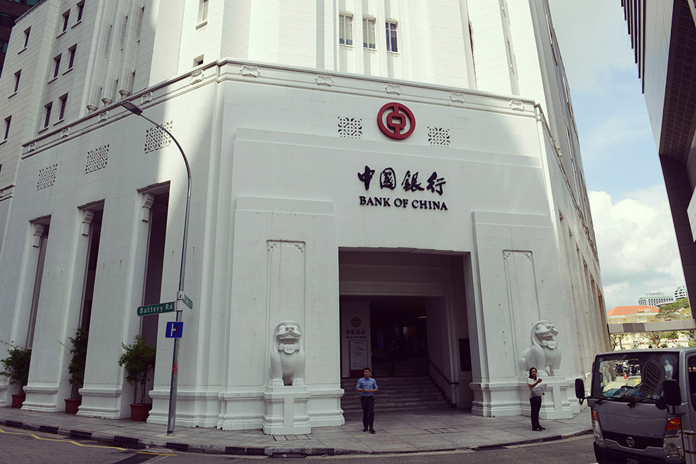 BANK OF CHINA(中国銀行)