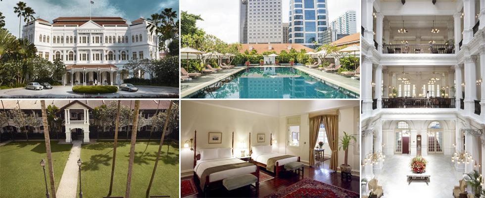 ラッフルズ ホテル シンガポール(Raffles Hotel Singapore)